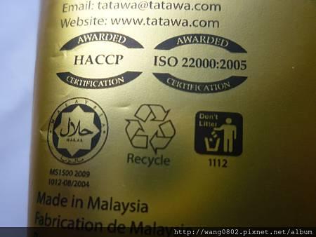 馬來西亞餅乾的HALAL