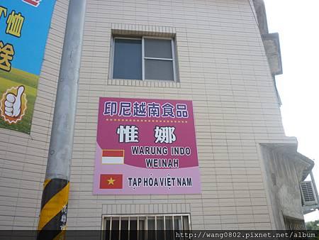 貼在店牆外的廣告.JPG