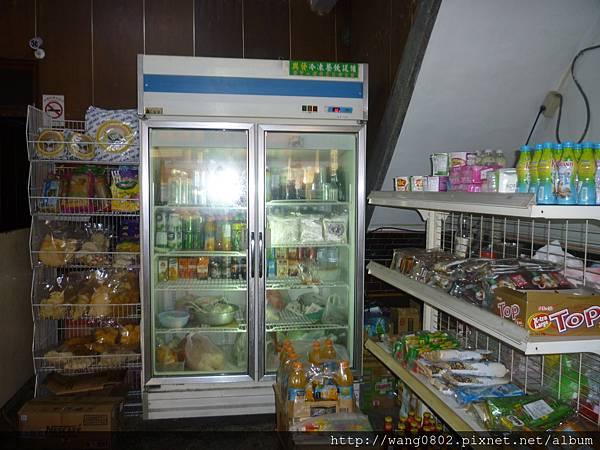 冰櫃中右邊白袋即是天貝.JPG