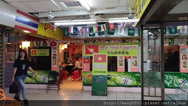 越南河內餐廳.jpg