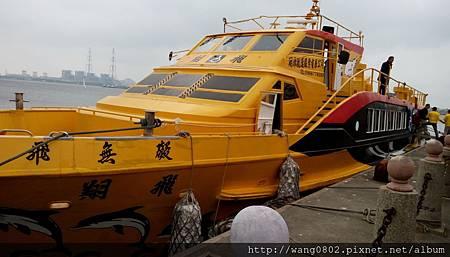 我們搭這艘遊艇遊內海.jpg