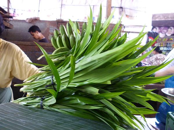 印尼市場賣的香蘭葉.JPG