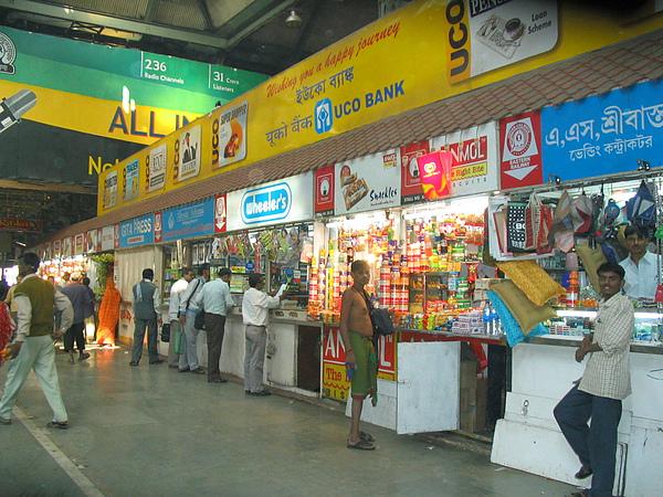 車站內的商店街.JPG