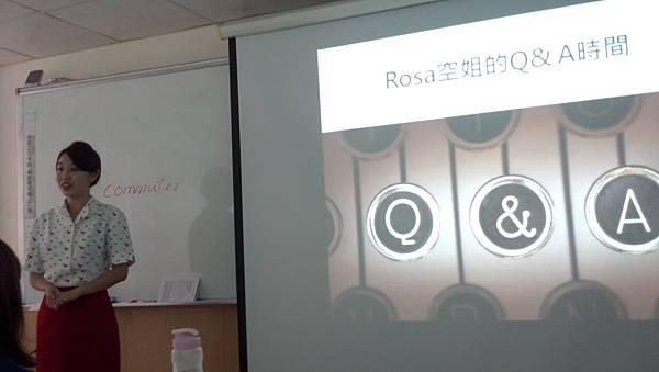 Rosa空姐Q&A