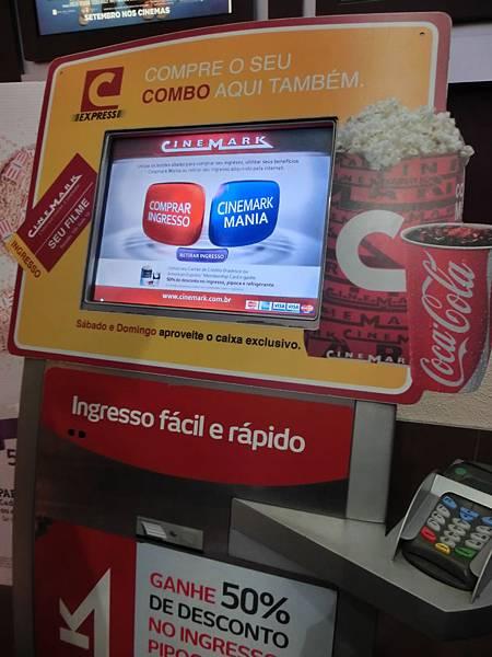 巴西買電影票已經機器化了