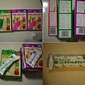 20120613-和光堂米餅牙餅