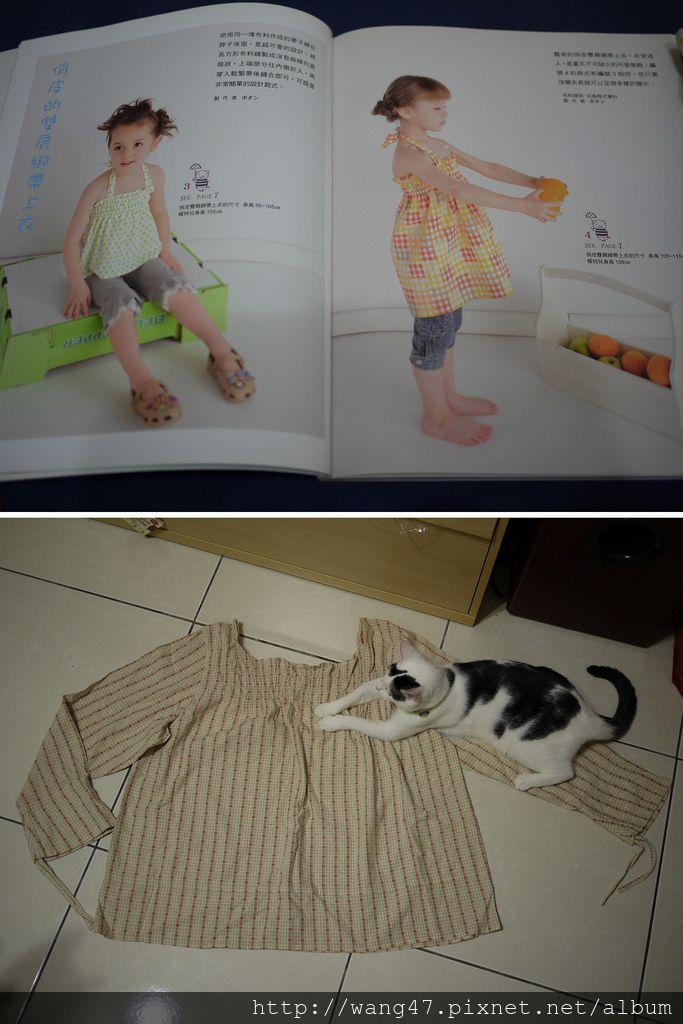 20120817-02幫媛媛做的第一件衣服