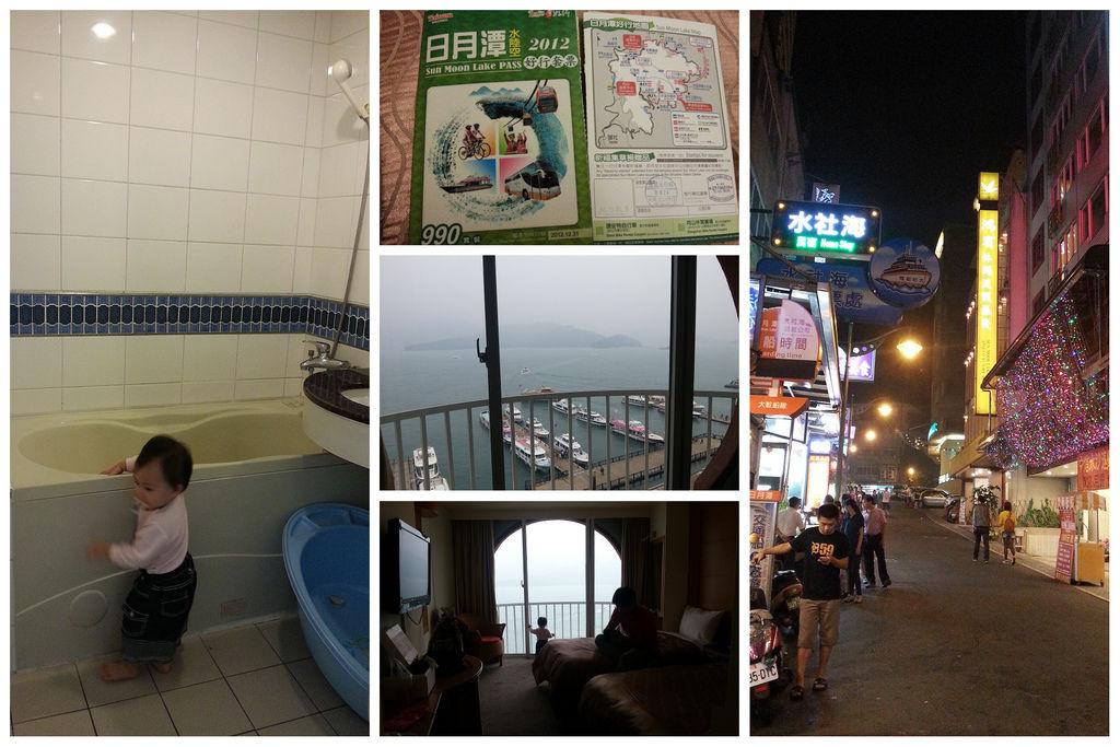 20121028_01住宿日月潭鴻賓大飯店