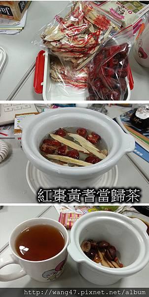 鍋寶小燉鍋02