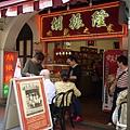 20130404-11胡振隆肉乾店