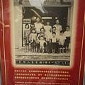 20130404-13胡振隆肉乾店