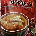 20130404-14胡振隆肉乾店買的肉骨茶包