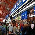 20130404-17麥士威小販中心內的天天海南雞飯