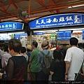 20130404-19麥士威小販中心內的天天海南雞飯