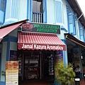 20130404-27Jamal Kazura香水店