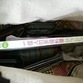20100116-08新包包.JPG