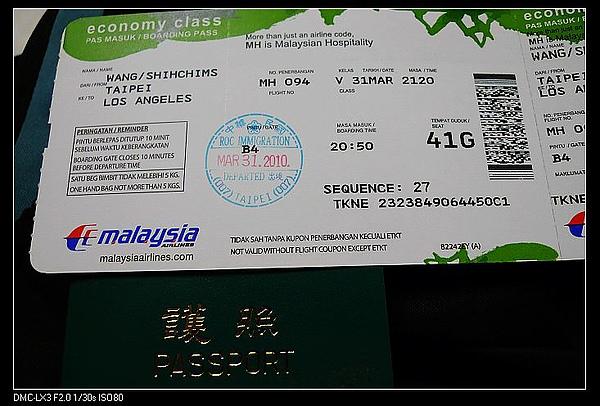 20100331-01出發之馬來西亞航空機票