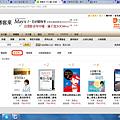 博客來新書排行榜1a.png