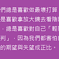 底板紫色20140522智療力.png