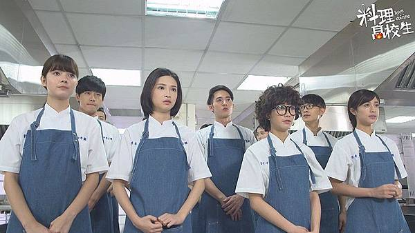 料理高校生