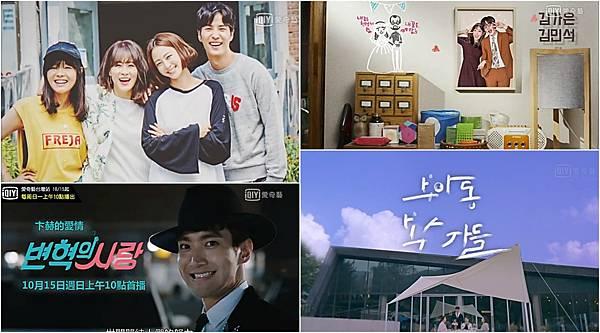 2017年10月播出韓劇總整理