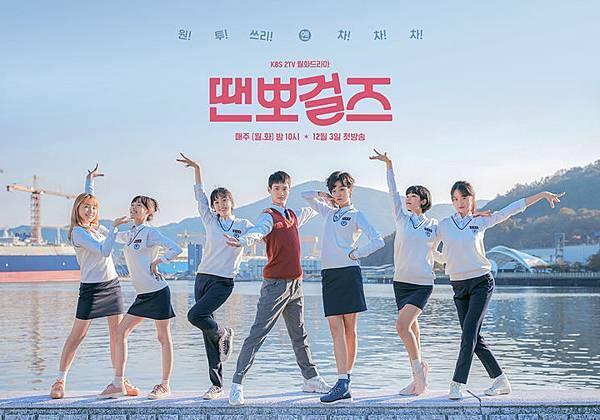 Dance Sports Girls/國標舞女孩