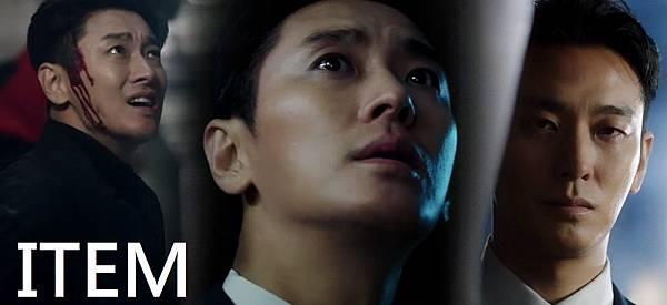 ITEM(韓劇)