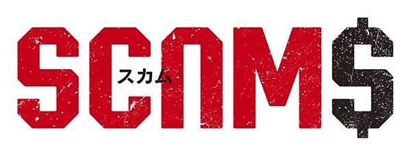 Scum(スカム)