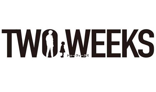 TWO WEEKS(日劇)