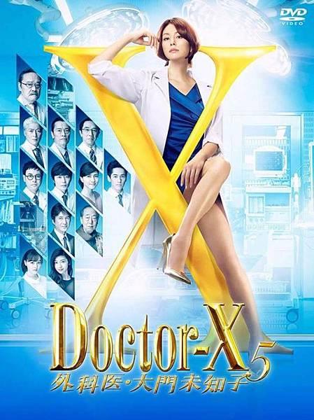 Doctor-X~外科医・大門未知子~