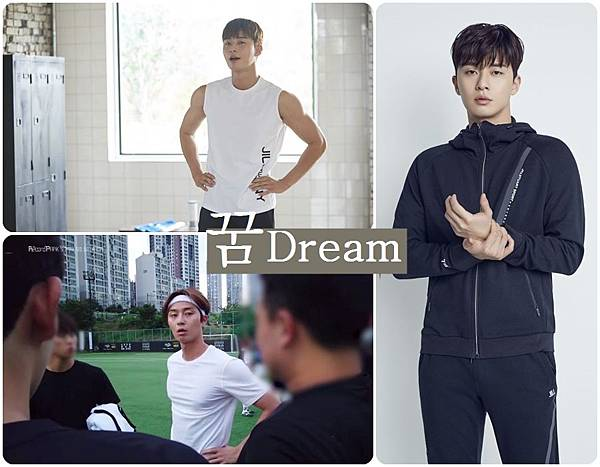Dream(韓國電影)