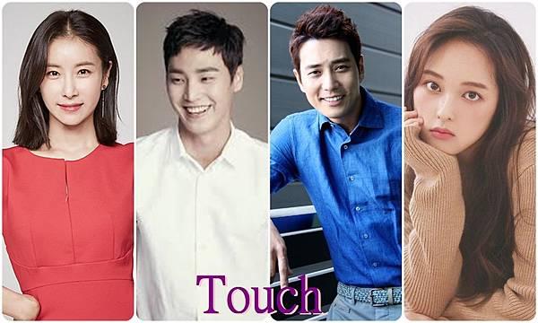 Touch(韓劇)