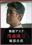 TOP LEAGUE(日劇)