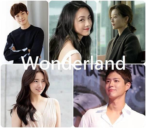 Wonderland(韓國電影)