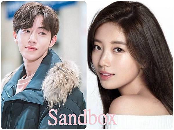 Sandbox(韓劇)
