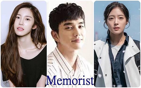 Memorist(韓劇)