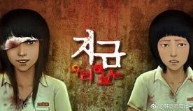 2020上半年韓劇