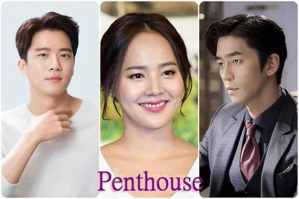 Penthouse(韓劇)
