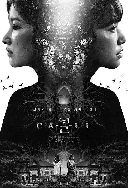 CALL(韓國電影)