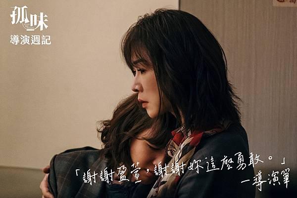 謝盈萱.jpg
