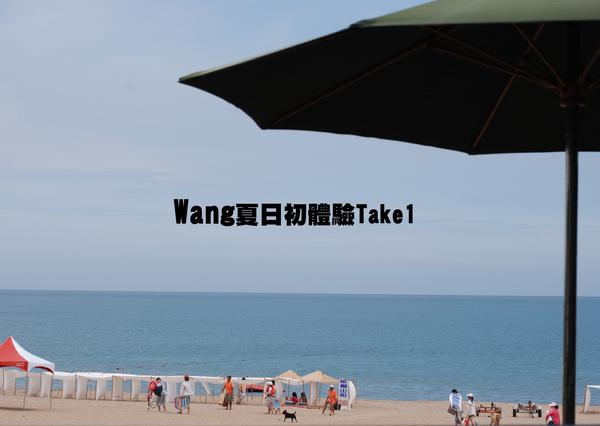 夏初01-1.jpg