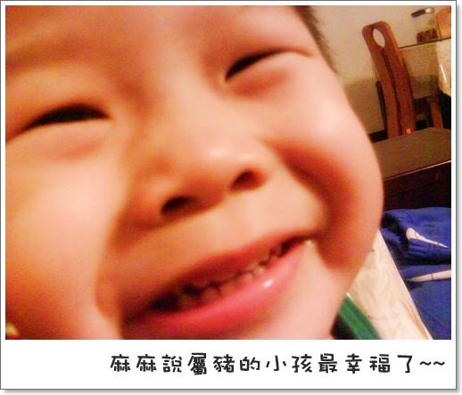 手機照片 022.jpg