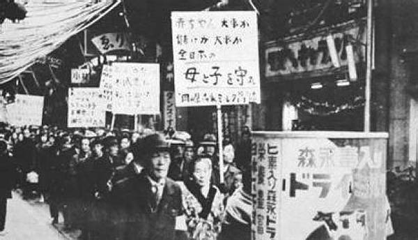 日本50年前毒奶粉事件 至今每年需賠10億日元