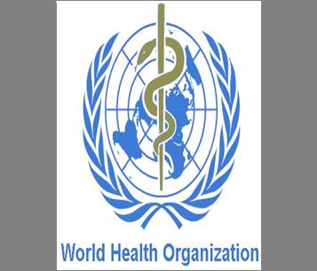 聯合國世界衛生組織