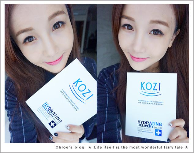 KOZI-12