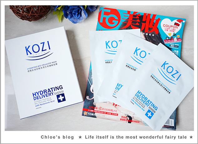KOZI-1