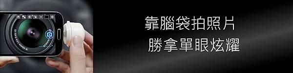 iSein banner.jpg