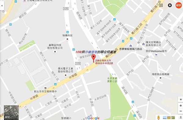 樹林地圖.png