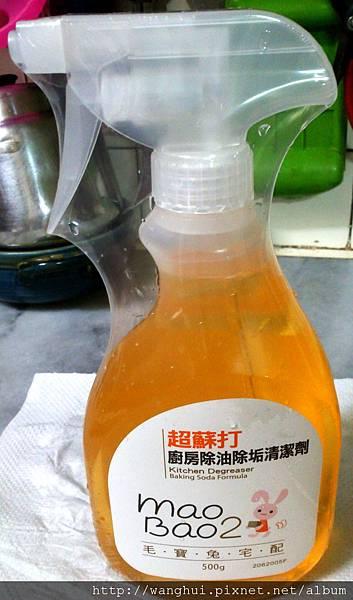 毛寶廚房清潔劑