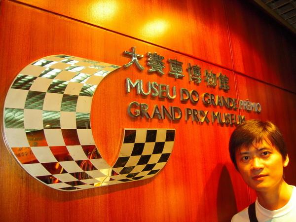 賽車博物館 (23).jpg